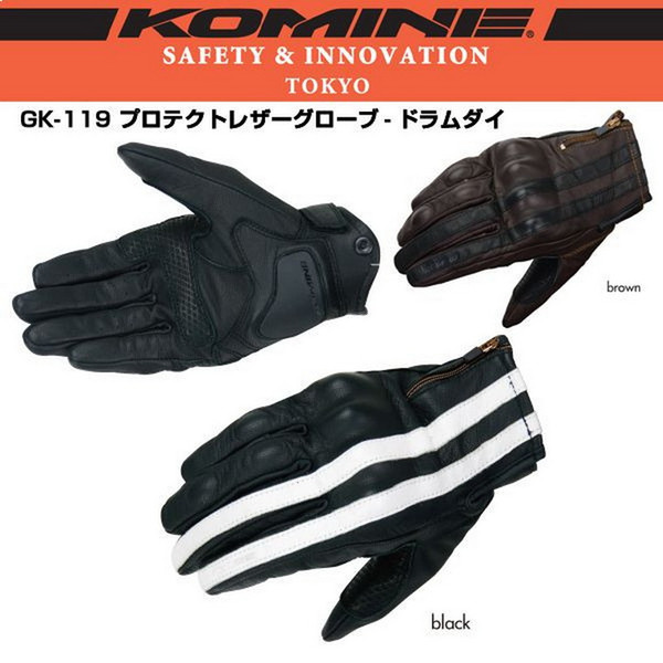 best selling 2019 New Authentic KOMINE GK-119 motorcycle riders gloves motorcycle racing gloves leather Harley style glove motorbike glove