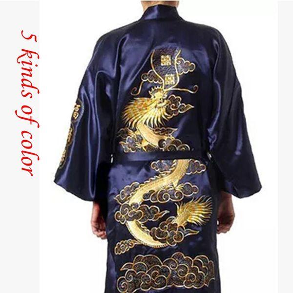 Atacado-2015 Robes De Seda Dragão De Cetim De Seda dos homens Chineses Robe Bordar Quimono Roupão De Banho Homens Roupão Para Homens Verão Sleepwear