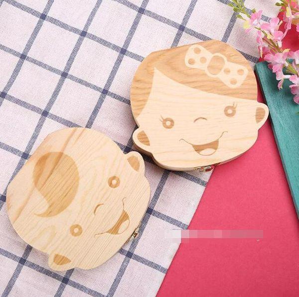 Organisateur de boîte de dents de bébé Enregistrer les dents de lait Boîte de rangement en bois Grands cadeaux 3-6 ANS Creative For Kids Boy Girl Image