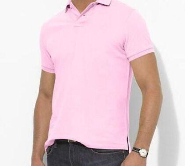 D-розовый