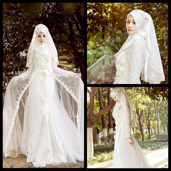 Elegant 2018 A Line Long Sleeves Arab Muslim Wedding Dresses White Lace Appliques Beads Plus Size Wedding Gowns for Muslims