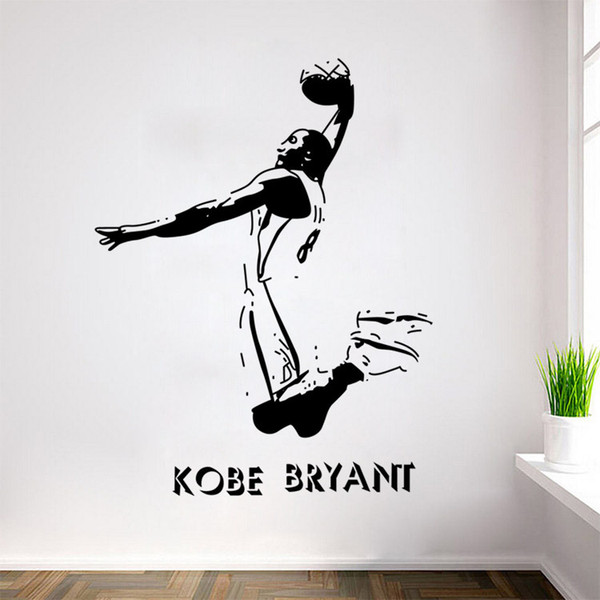 Inspiration Wall Stickers Basketball Removable Wall Decals Sport Style for Kids Boys Nursery Living Room Bedroom School Office