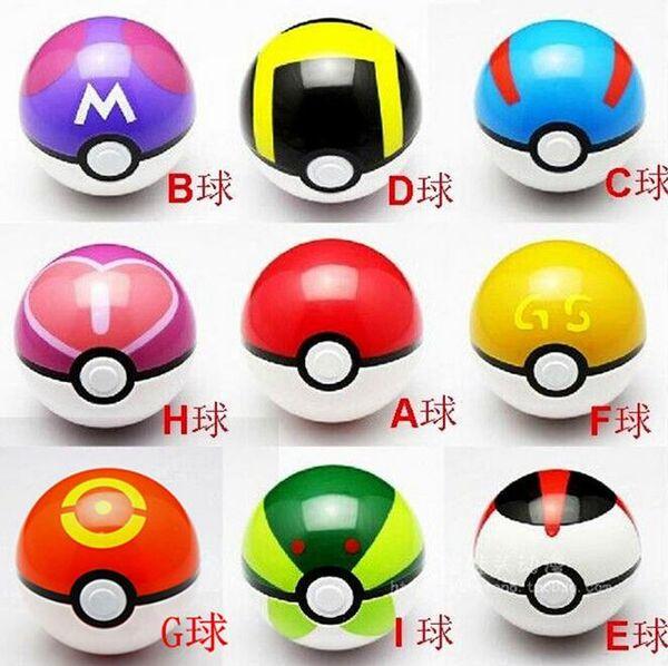 Acheter 9 Couleurs Pokeball Monstres De Poche Pikachu Boules De Cosplay Nouveau Pokeball Maître Des Boules De Grands Cadeaux Pour Les Enfants Drôle De