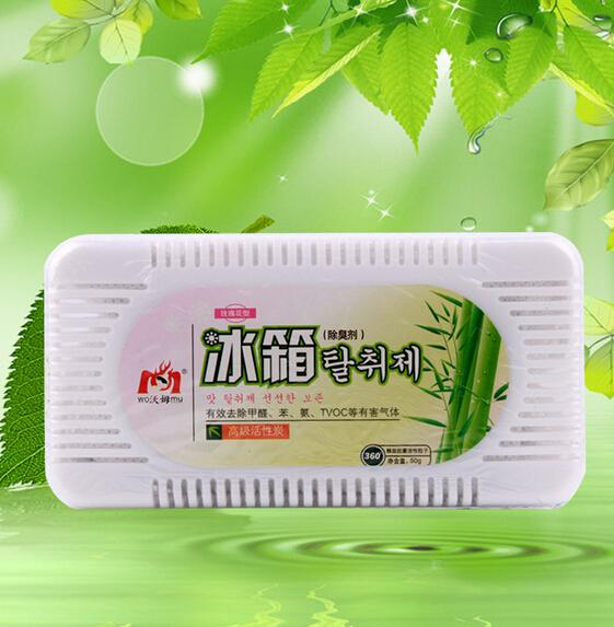 fridge deodorant Activated carbon absorption box Sterilization preservation Strong odor removal Kitchen gadget Household Chemicals Household