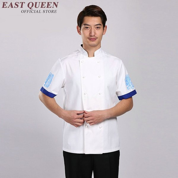 2019 Restaurant Uniform Shirt Men Chinese Restaurant Uniforms Restaurant Uniforms Hotel Kitchen Chef Cooks Clothing Aa734 From Eastqueen 27 14