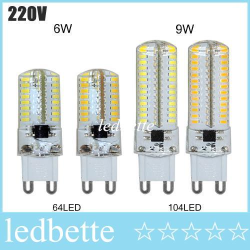 50Pcs Mini G9 6W 9W LED lamp 3014 SMD AC 200V 240V Sillcone body LED Corn Bulb 64LEDs 104LEDs Crystal Chandelier COB Spot light
