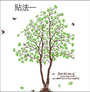 2015 Home Decor High Quality Wall Sticker for Home Plant Tree 2 piece a lot 60*90cm PVC Free Shipping