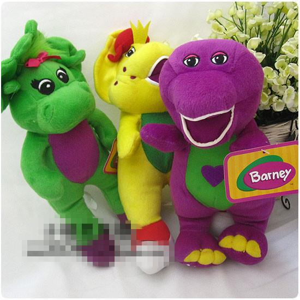 "New Barney Singing Plush Doll Toys 6.7"" (I LOVE U) Free Shipping 3Pcs/Lot order<$15 no tracking"