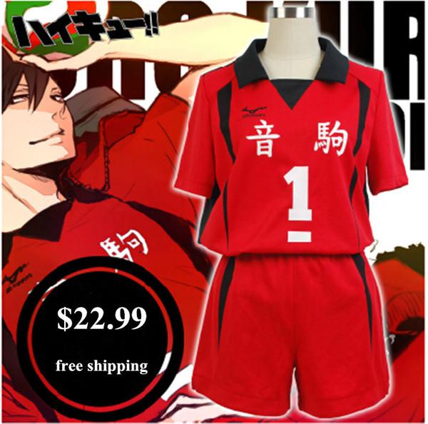 Großhandels-Karikatur Haikyuu Nekoma Highschool Kenma Kozume Tetsuro Kuroo Cosplay Kostüm-Jersey-Volleyball-Team-Oberseiten-Hosen-Sport-Kleidung