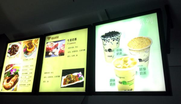 A2 size slimline led menu boards light box,magnetic led signs lightbox for restaurant