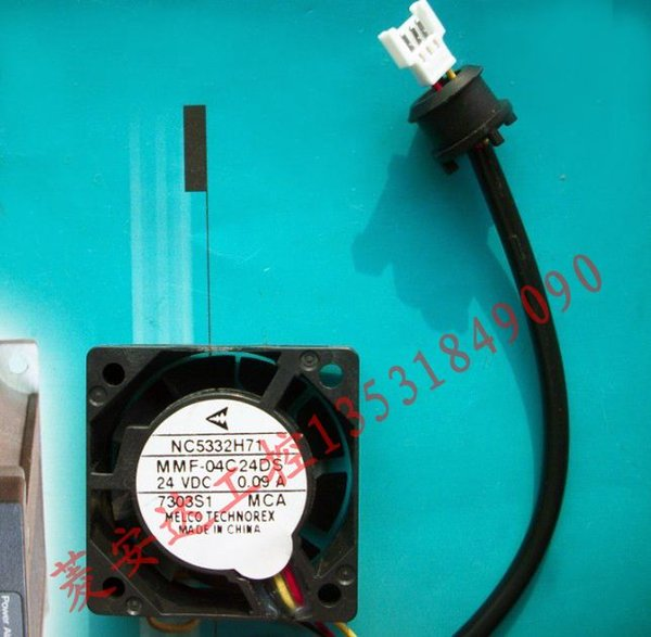 top popular Brand New Inverter fan for Mitsubishi drive NC5332H71 MMF-04C24DS MCA 24V 0.09A 40*40*15MM 2021