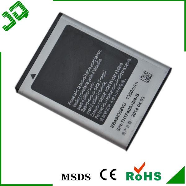 2019 EB494358VU Mobile Cell Phone Battery For Samsung Galaxy Ace S5830  S5660 S5670 Batteries Baterai Batterij Batteria A Retail  From  Toponequality,