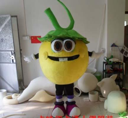 Fast costume Yellow pineapple mascot costumes cartoon party dress