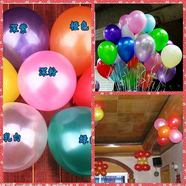 10 Inch 1.2g Latex Pearly-Lustre Balloon Valentine's Wedding Christmas Birthday Baby Shower Party Home Hotel Decoration Supplies Wholesale