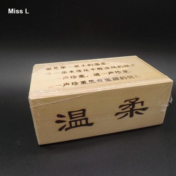 Gioco della serratura di Ming Kong di scatola magica, giocattoli di intelligenza del contenitore di regalo del regalo d'istruzione del giocattolo educativo del puntello cinese