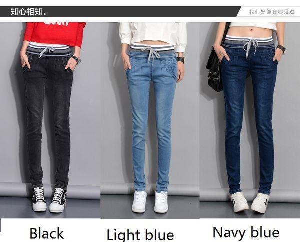 top popular Casual Jeans Pants Lady Full length Mid Elastic waist jean pants Women Harem cotton Denim pants size 26-34 Big size JeanB 2021