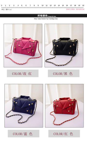 Chain leather collar PU leather shoulder bag diagonal package shoulder handbag trend locomotive clothes suit modeling package