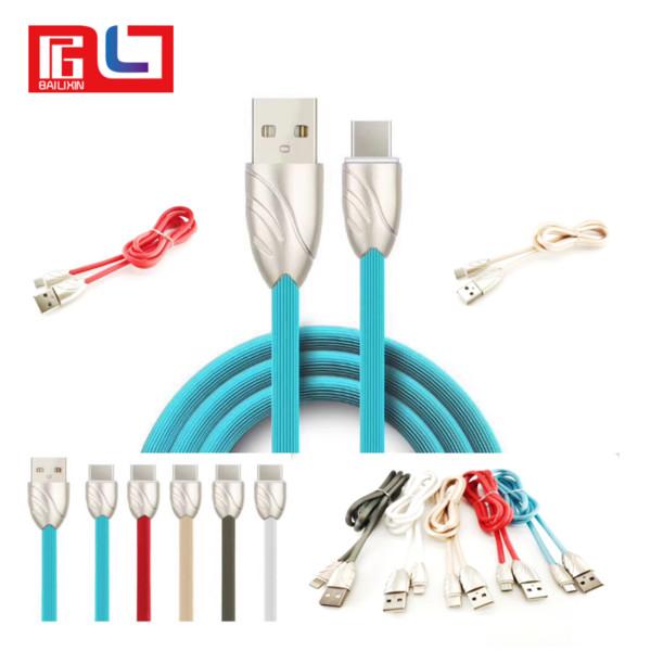 Elastic Cables Coupons, Promo Codes & Deals 2018 | Get Cheap Elastic ...