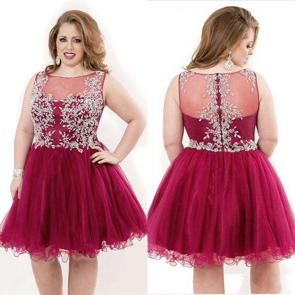 Short Maroon Prom Dresses