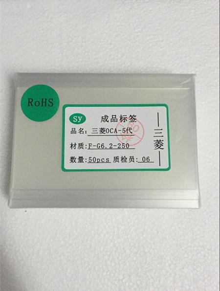 50 adet / grup 250um OCA Optik Temizle Yapıştırıcı Tutkal Filmi Sticker iPhone 4 4 s 5 5c 5 s 6 6 artı LCD Onarım