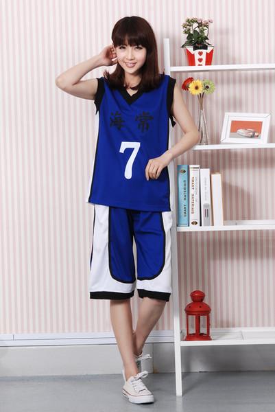 2015 Anime Kuroko no Basket Basketball KAIJO Uniforms Akashi Seijuro Kise Ryota Cosplay Basketball Uniform No.4 No.7 No.10