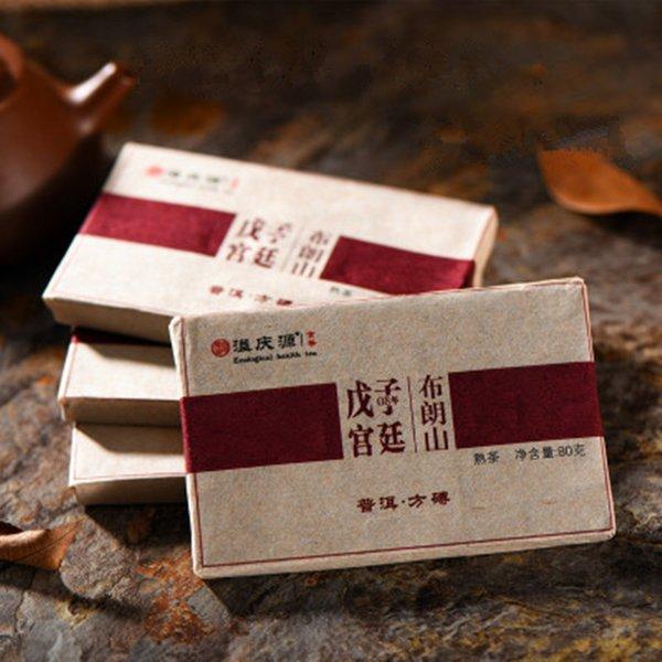 80g madura Puer ladrillo marrón montaña Wuzi Palacio Negro PU-erh té orgánico natural del árbol viejo de Puer Cocido ventas calientes Puer