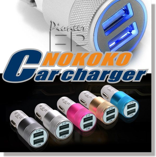 best selling BRAND NOKOKO Best Metal Dual USB Port Car Charger Universal 12 Volt 1 ~ 2 Amp for Samsung Galaxy Droid Nokia Htc