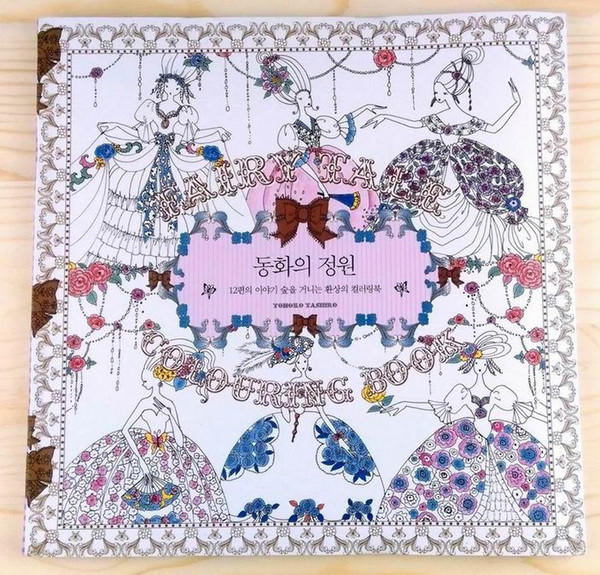 Cheap The Fairy Tale Adult Colouring Books Secret Garden Style ...