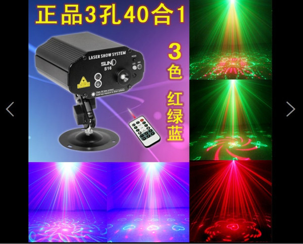 New Special Offer Auto Strobe Blue Suny Remote Control 3 Hole 40 In 1 Laser Stage Lights Flash Acoustic Bar Ktv Radium Shoots The Light