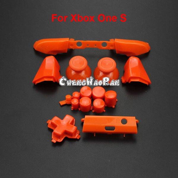C оранжевый