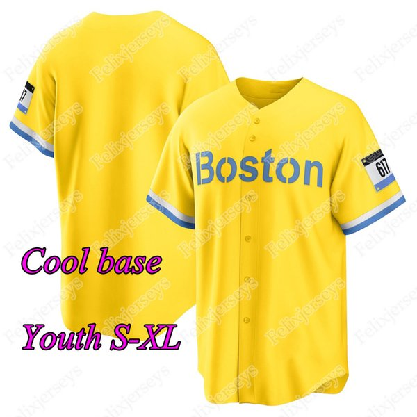 Youth S-XL 2021 City Connect Jersey