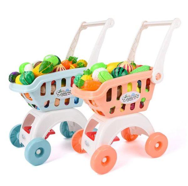 best selling 28Pcs set Kids Large Supermarket Shopping Cart Trolley Push Car Toys Basket Simulation Fruit Food Pretend Play House Girls Toy