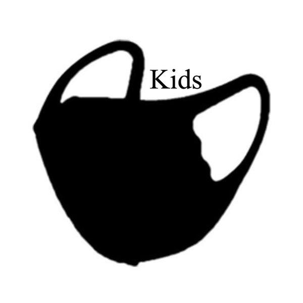 أطفال # 12