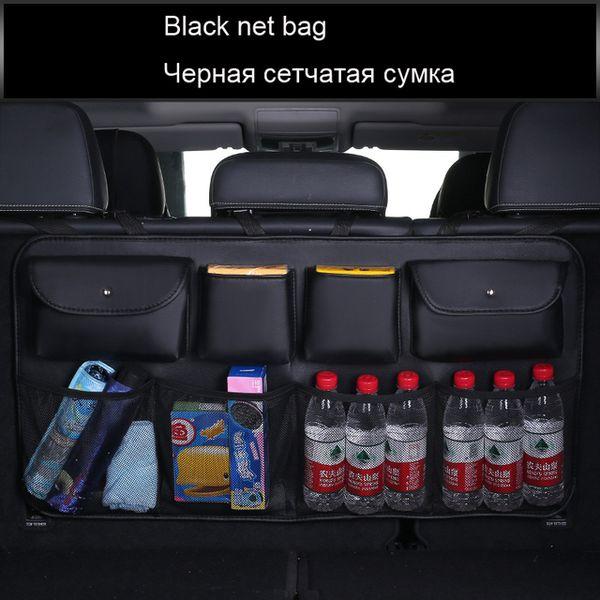 Черная чистая сумка