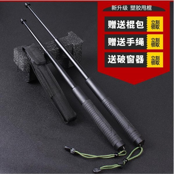top popular Swing Pc Stick Plastic Swing Whip Second Generation Self-defense Stick Telescopic Short Stick Men and Women Self-defense Vehicle Self-defens 2021