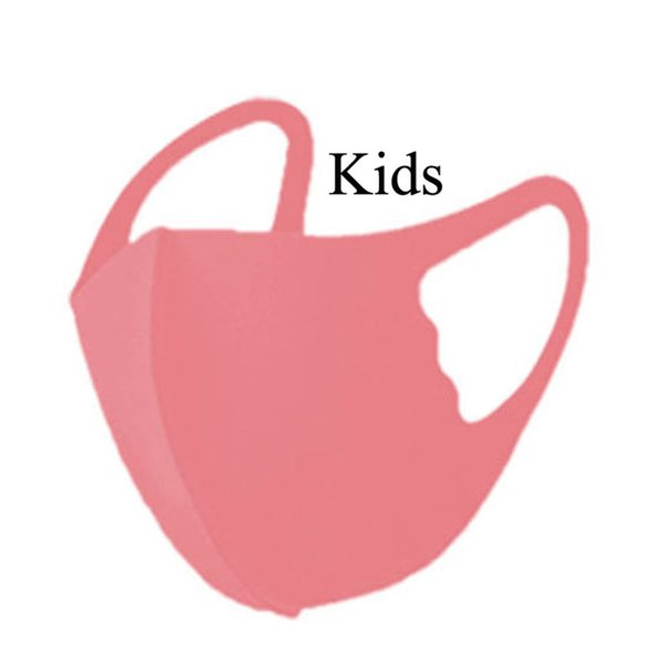 أطفال # 17