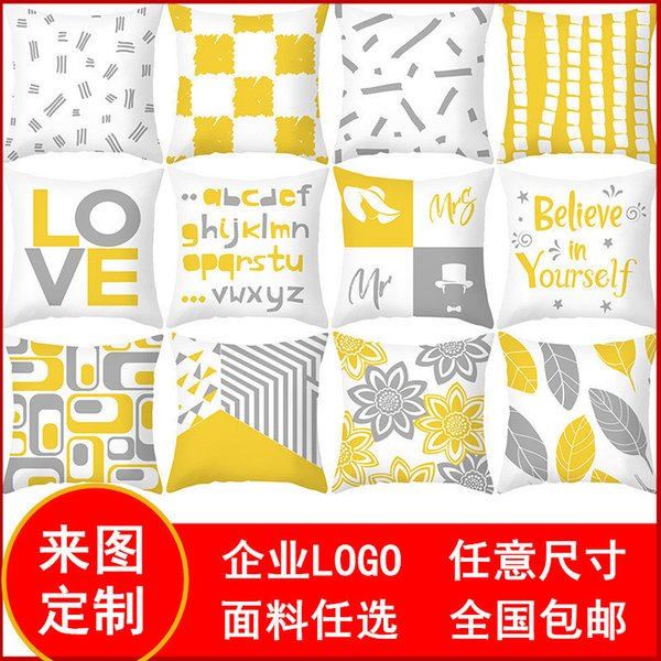 best selling Nordic peach skin velvet yellow grey geometric pattern pillow cushion cover pillow cover
