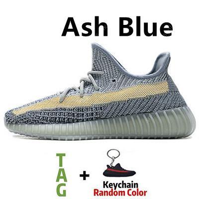 애쉬 블루