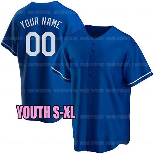 coolbase Youth S-XL