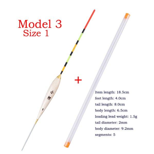 Model3 size1 1piece