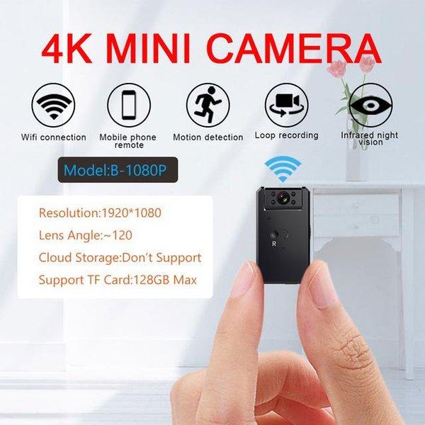 Modelo B-1080P Adicionar 16G