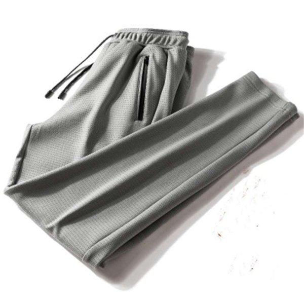 Terciopelo gris claro