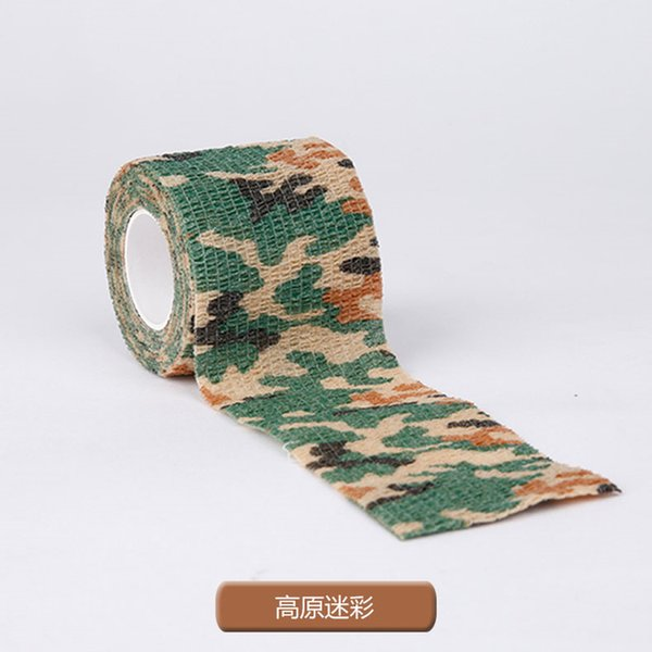 Camouflage 4.