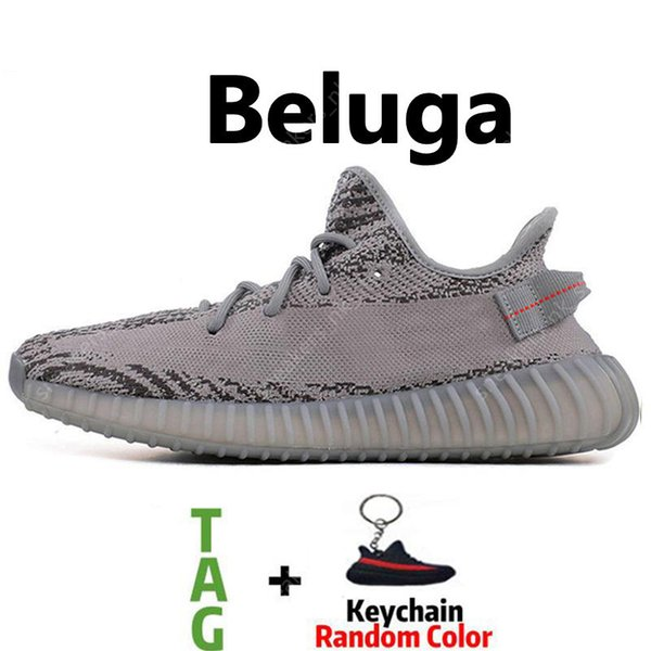 بيلوجا