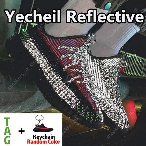 yecheil عاكس