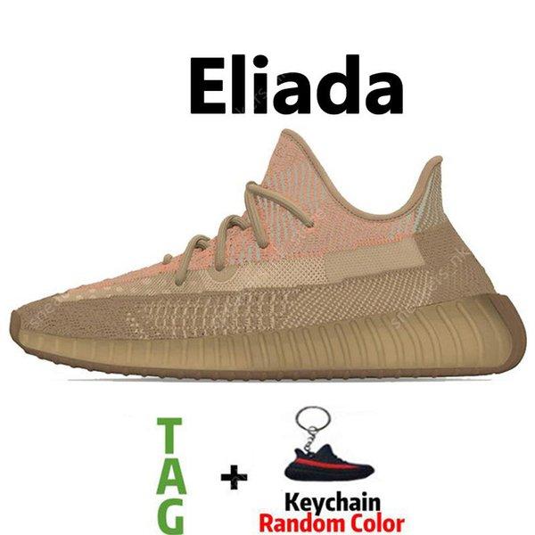 إليادا