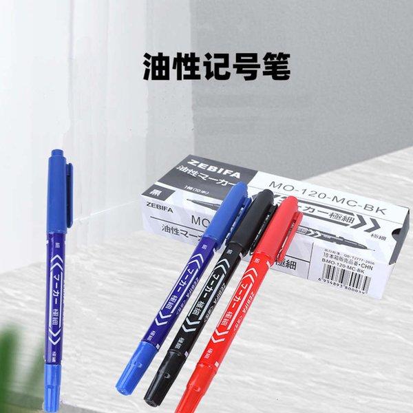 top popular Scratch Zebili Resistant Black Double Head Oil Pen Small Drawing Line Marker 2021