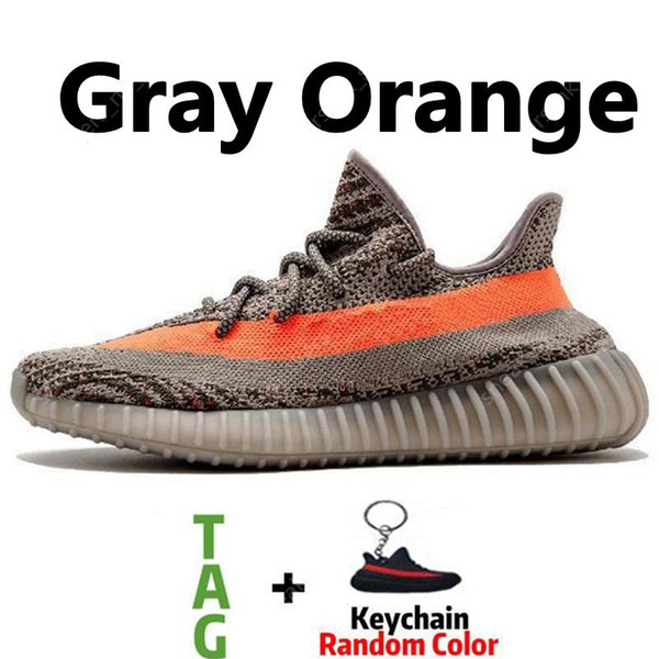 برتقالي رمادي