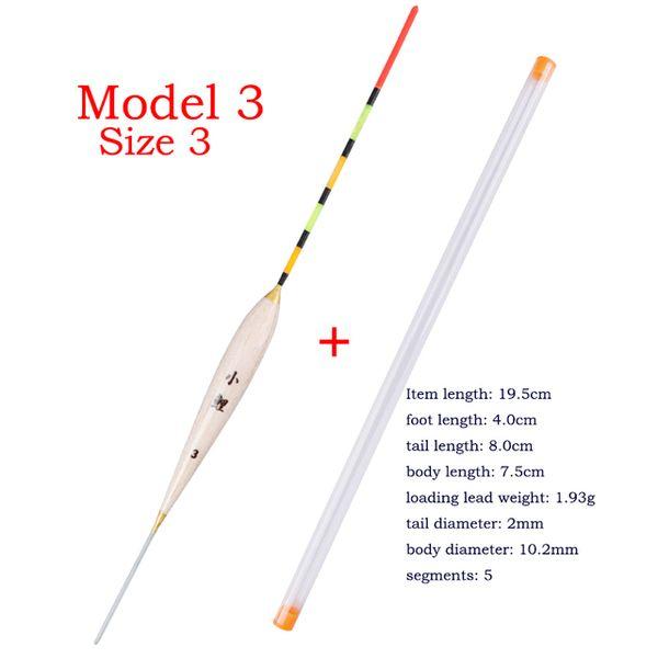 Model3 size3 1piece
