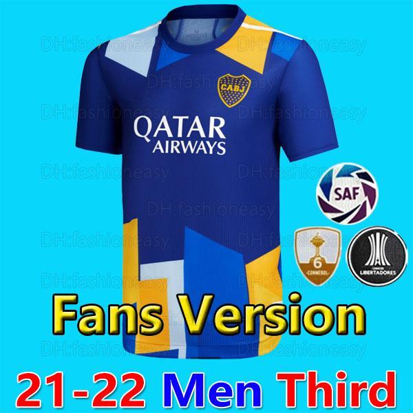 21 22 세 번째 팬 패치 2